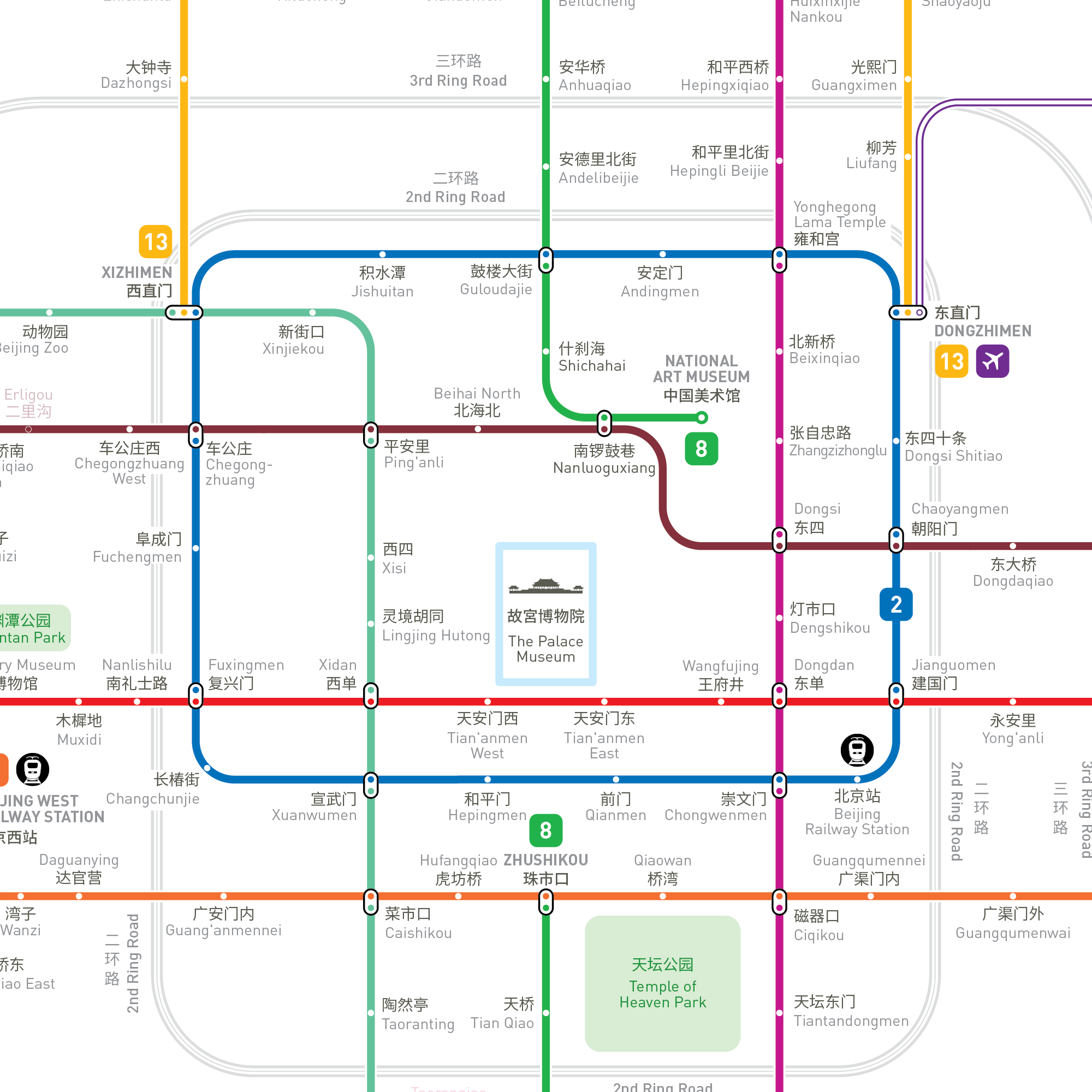 North Korean Subway Map.Works Inat