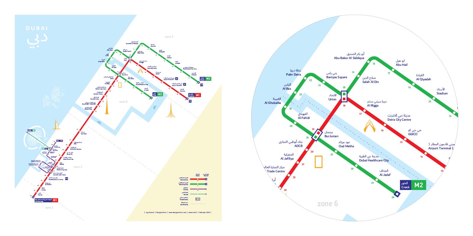 Dubai metro bus : inat on