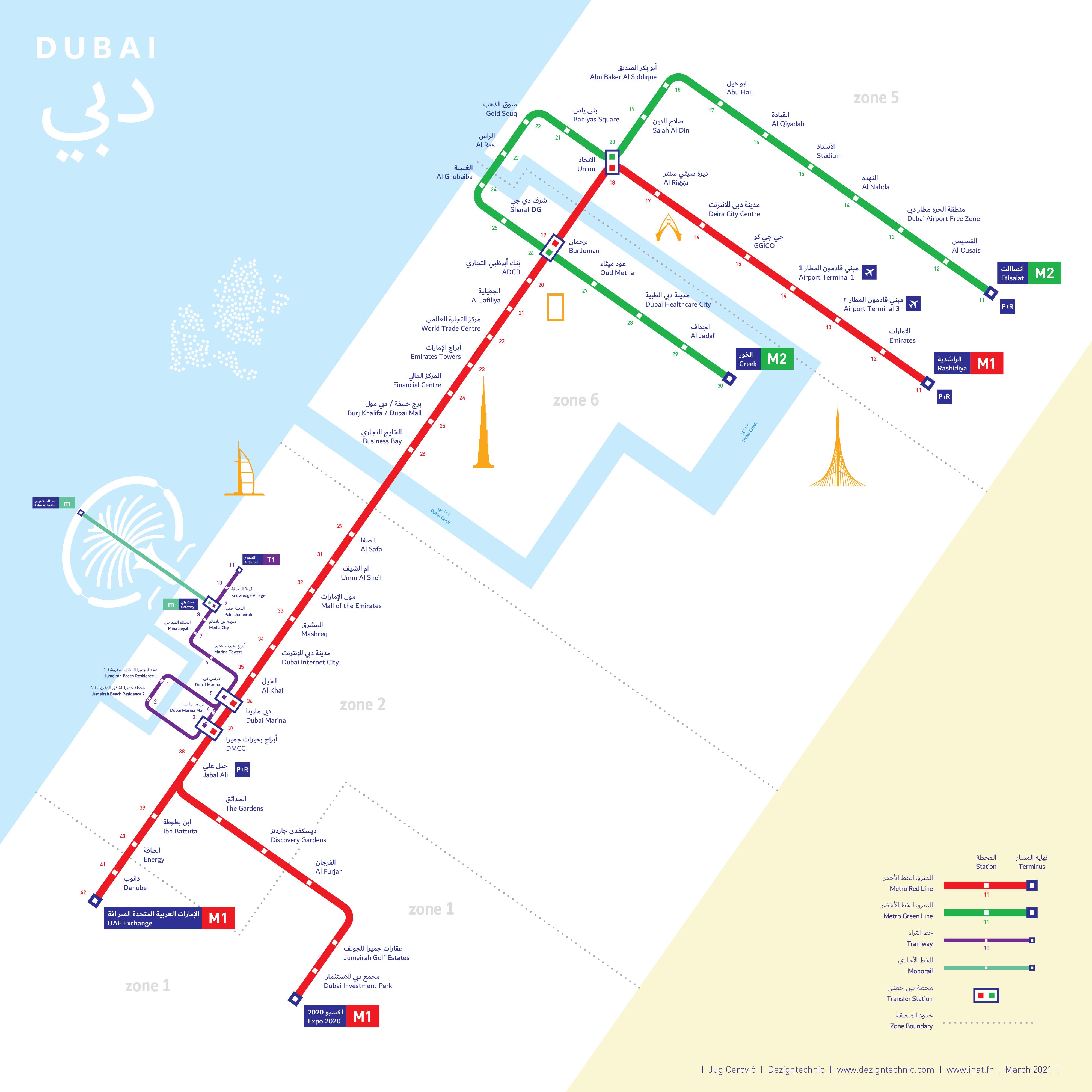 Dubai Subway Map.Dubai Metro Bus Inat