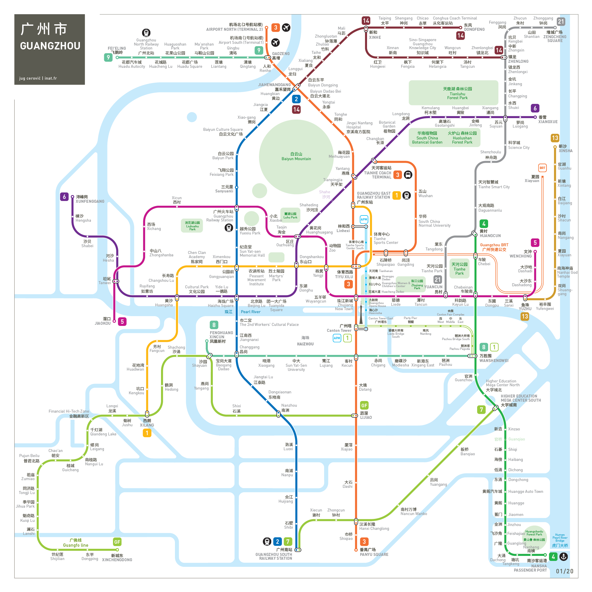 Guangzhou Subway Map 2017.Guangzhou Public Transport Page 44 Skyscrapercity