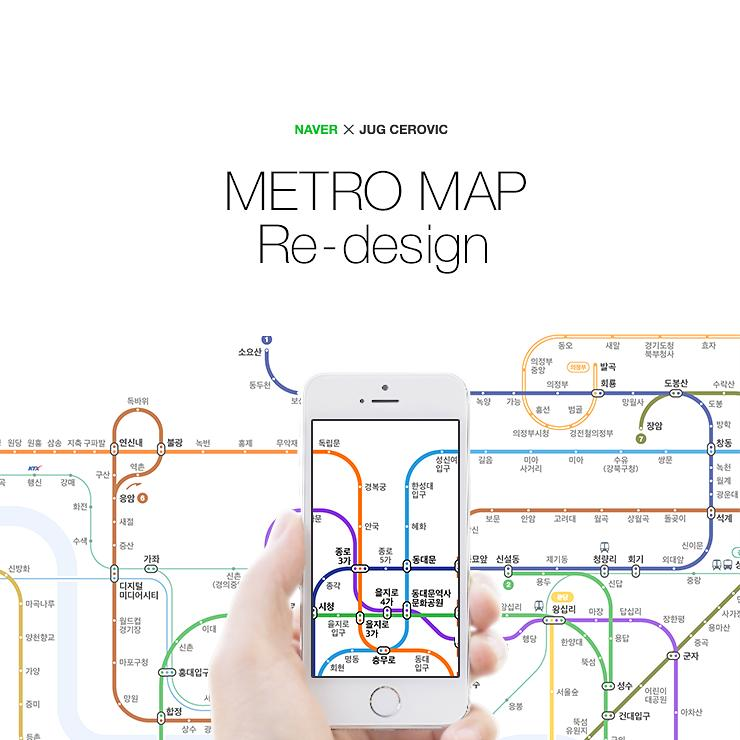 Seoul Metro Map Redesign Mapping and Wayfinding