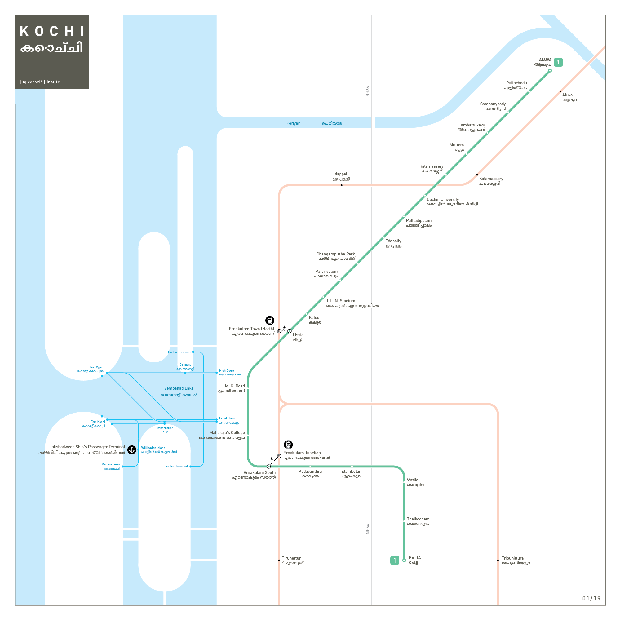 G Subway Map.Maps Inat