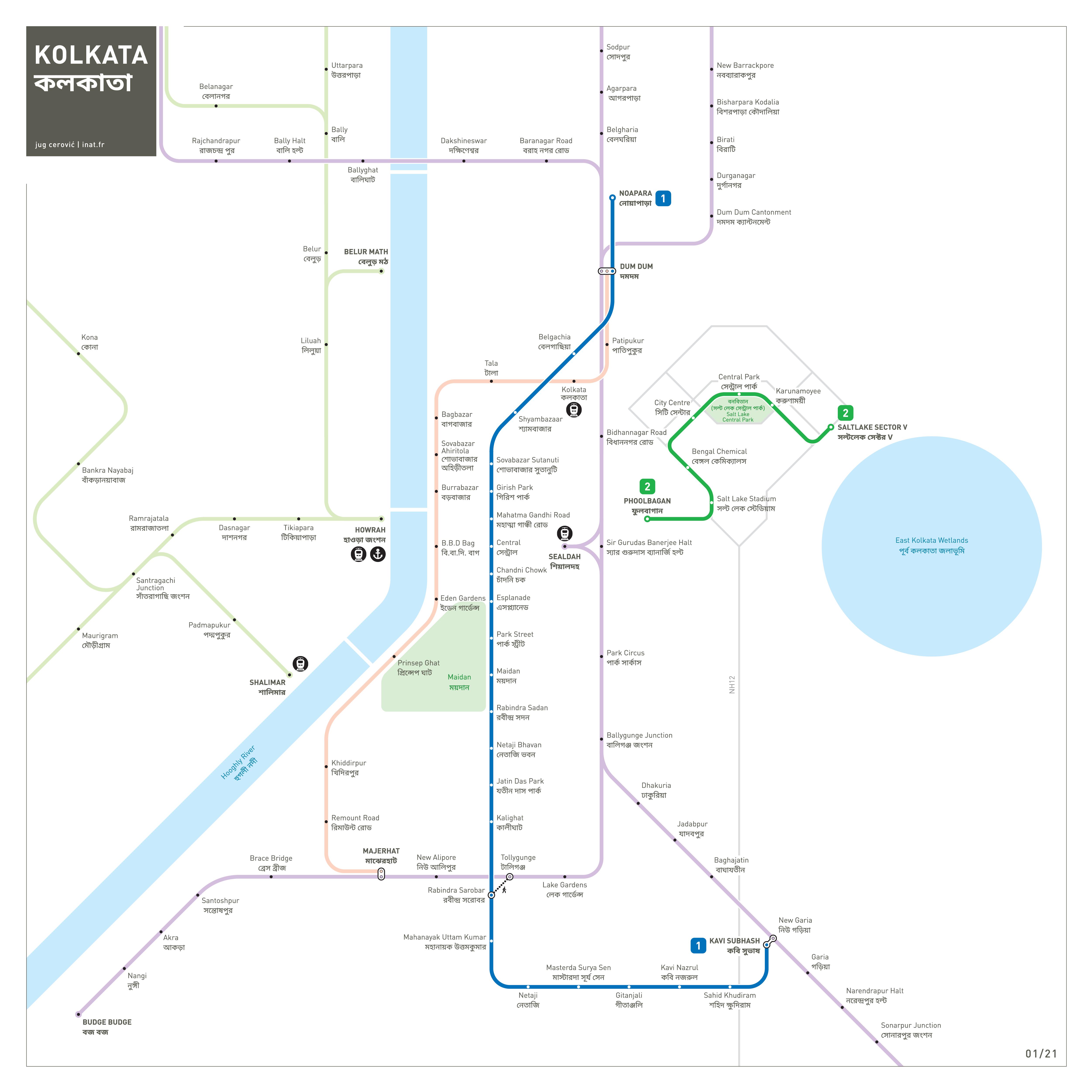 Kolkata Metro Map : inat on andaman islands map, amritsar map, gobi desert map, dhaka map, mumbai map, myanmar map, bangalore map, jaipur map, beijing map, seoul map, bangladesh map, west bengal map, asia map, cairo map, colombo map, indus river map, delhi map, calcutta map, chennai on map, varanasi map,