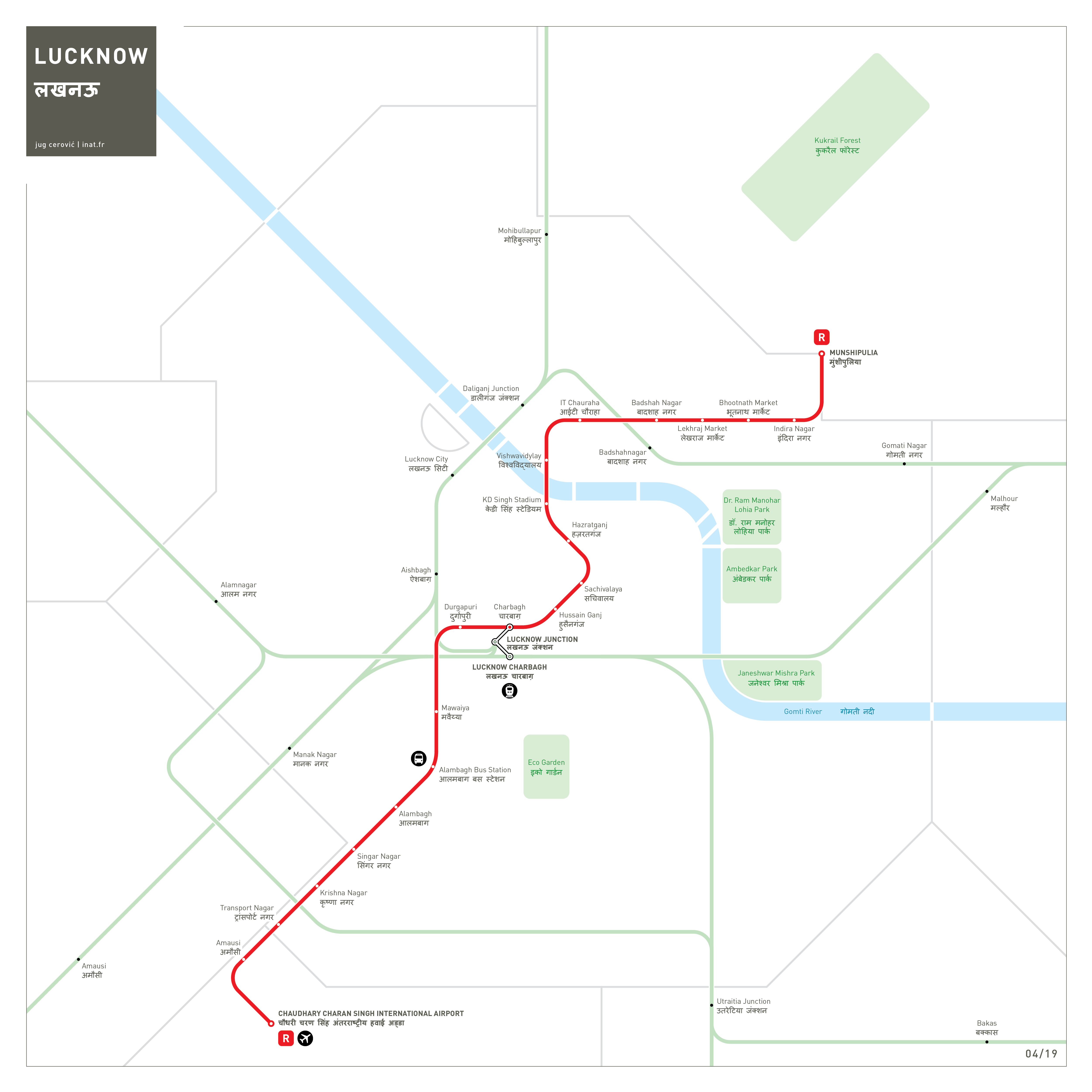 Lucknow Metro Map.Lucknow Metro Map Inat