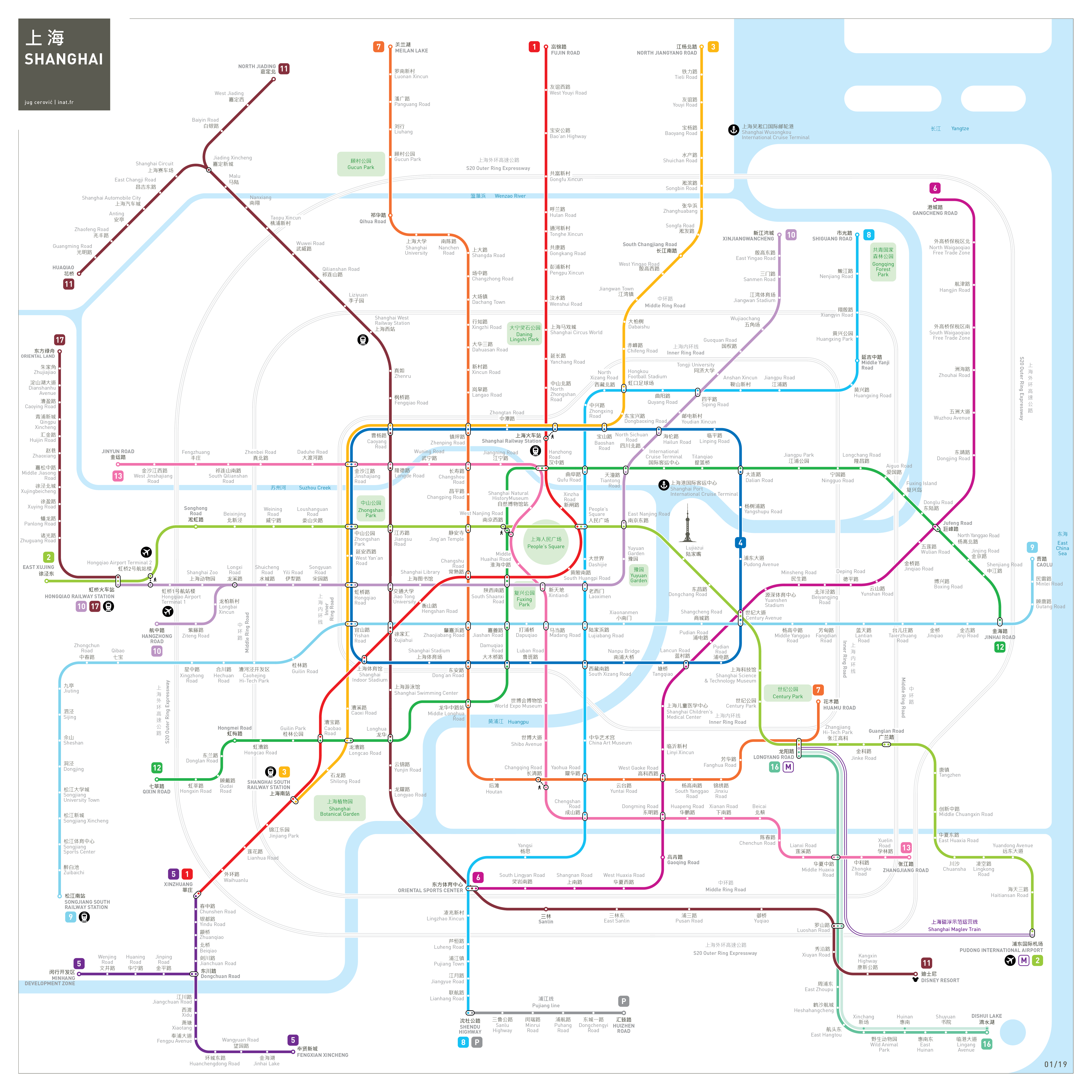 Image Gallery Latest Shanghai Metro Map