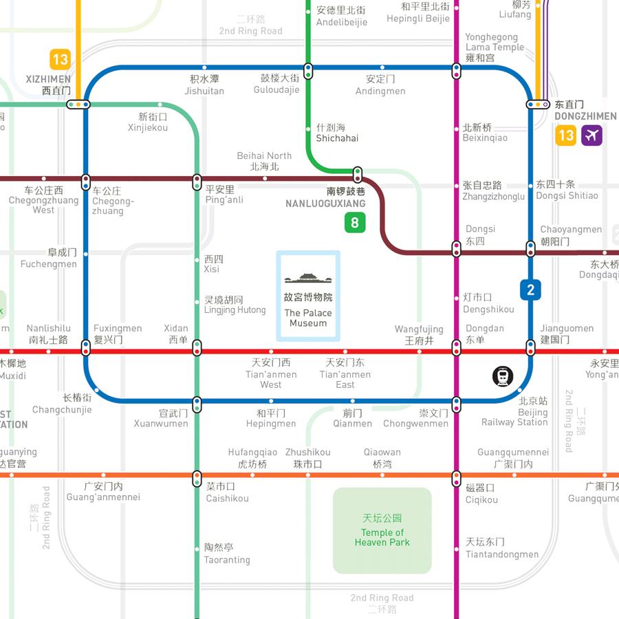 Beijing metro map